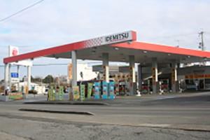 兵庫県石油商業組合