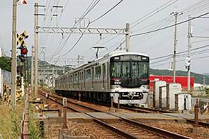 神戸電鉄株式会社