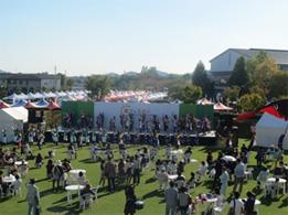 小野市産業フェスティバル
