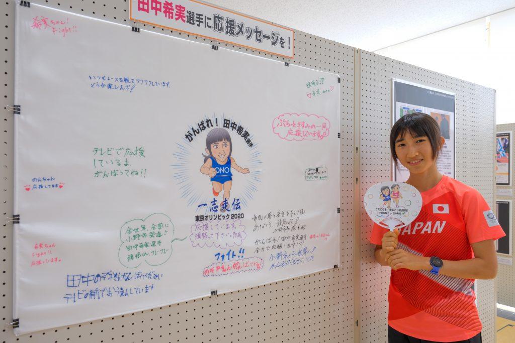 7月5日 会見を終えた田中選手が会場に!