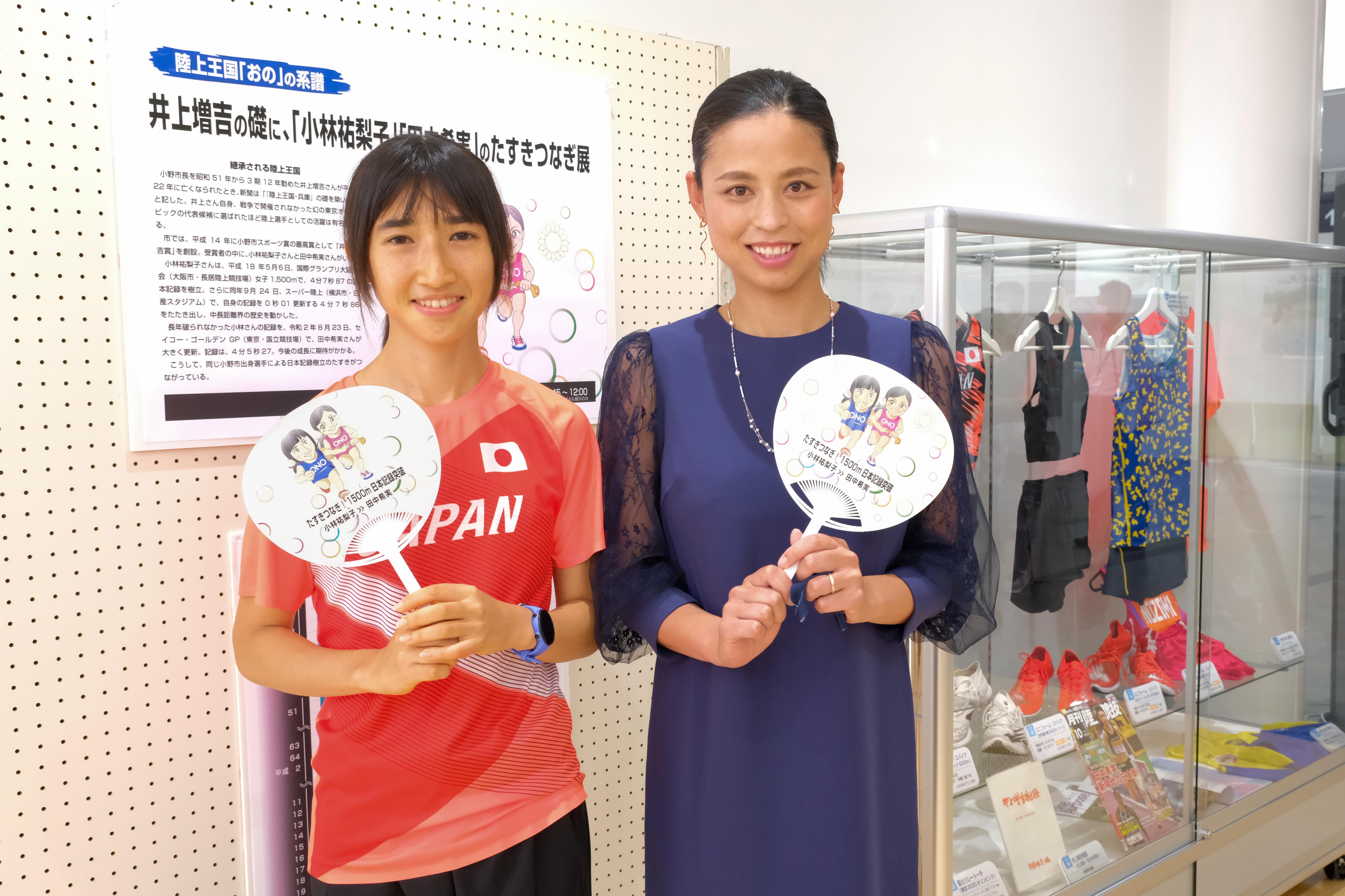 インタビュアーを務められた小林祐梨子さんも会場に。新旧の日本レコード保持者がそろいました
